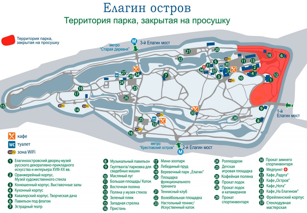 map_prosushka_2019.jpg